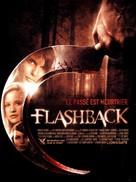 Flashback - Mörderische Ferien - French Movie Poster (xs thumbnail)