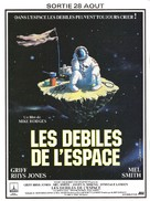 Morons from Outer Space - French Movie Poster (xs thumbnail)