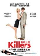 Killers - Singaporean Movie Poster (xs thumbnail)