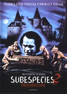 Bloodstone: Subspecies II - Mexican DVD cover (xs thumbnail)