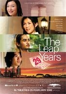 The Leap Years - poster (xs thumbnail)