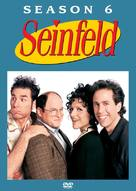 """Seinfeld"" - DVD movie cover (xs thumbnail)"