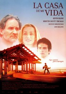 Life as a House - Spanish Movie Poster (xs thumbnail)