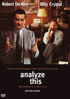 Analyze This - DVD cover (xs thumbnail)