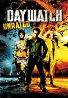 Dnevnoy dozor - DVD movie cover (xs thumbnail)