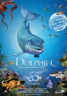 The Dolphin - Movie Poster (xs thumbnail)