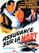 Double Indemnity - French Movie Poster (xs thumbnail)