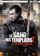 Ironclad: Battle for Blood - French DVD cover (xs thumbnail)