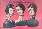 Masques - Polish Movie Poster (xs thumbnail)