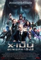 X-Men: Apocalypse - Thai Movie Poster (xs thumbnail)