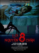 Itsy Bitsy - Vietnamese Movie Poster (xs thumbnail)