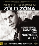 Green Zone - Hungarian Movie Cover (xs thumbnail)