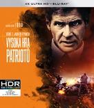 Patriot Games - Czech Movie Cover (xs thumbnail)