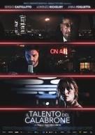Il talento del calabrone - Italian Movie Poster (xs thumbnail)