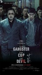The Gangster, the Cop, the Devil - Singaporean Movie Poster (xs thumbnail)