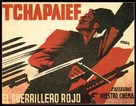 Chapaev - Spanish Movie Poster (xs thumbnail)