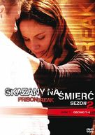 """""""Prison Break"""" - Polish poster (xs thumbnail)"""