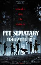Pet Sematary - Thai Movie Poster (xs thumbnail)
