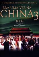 Wong Fei Hung ji saam: Si wong jaang ba - Brazilian DVD cover (xs thumbnail)