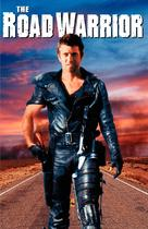 Mad Max 2 - DVD cover (xs thumbnail)