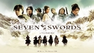 Seven Swords - British Movie Poster (xs thumbnail)