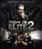Tropa de Elite 2 - O Inimigo Agora É Outro - Italian Movie Cover (xs thumbnail)