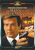 The Man With The Golden Gun - German DVD cover (xs thumbnail)