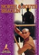 Nan bei Shao Lin - DVD cover (xs thumbnail)