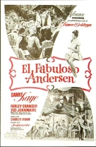 Hans Christian Andersen - Spanish Movie Poster (xs thumbnail)