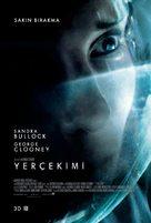 Gravity - Turkish Movie Poster (xs thumbnail)