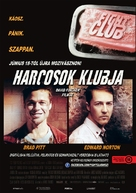Fight Club - Hungarian Movie Poster (xs thumbnail)
