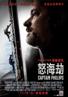 Captain Phillips - Taiwanese Movie Poster (xs thumbnail)