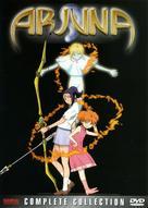 """""""Chikyû shôjo Arjuna"""" - Movie Cover (xs thumbnail)"""