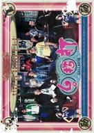 Da lui toi - Hong Kong Movie Poster (xs thumbnail)
