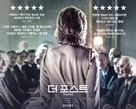 The Post - South Korean Movie Poster (xs thumbnail)