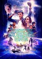 Ready Player One - Hungarian Movie Cover (xs thumbnail)