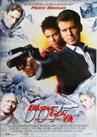 Die Another Day - Turkish Movie Poster (xs thumbnail)