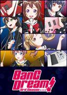 """""""BanG Dream!"""" - Japanese Movie Poster (xs thumbnail)"""