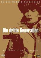 Dritte Generation, Die - German Movie Cover (xs thumbnail)