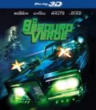 The Green Hornet - Brazilian Blu-Ray movie cover (xs thumbnail)