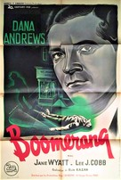 Boomerang! - French Movie Poster (xs thumbnail)