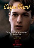 Dead Poets Society - South Korean Movie Poster (xs thumbnail)