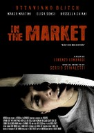 In the Market - British Movie Poster (xs thumbnail)