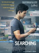Searching - French Movie Poster (xs thumbnail)