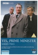 """""""Yes, Prime Minister"""" - British DVD movie cover (xs thumbnail)"""