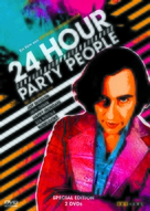 24 Hour Party People - German Movie Cover (xs thumbnail)