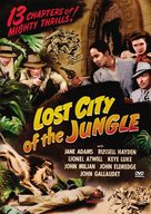 Lost City of the Jungle - DVD cover (xs thumbnail)