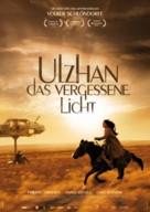 Ulzhan - German Movie Poster (xs thumbnail)