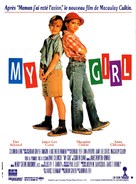 My Girl - French Movie Poster (xs thumbnail)