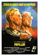 Papillon - Spanish Movie Poster (xs thumbnail)